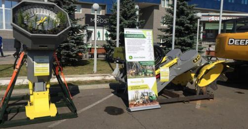 Bracke Forest på Expodrev i Ryssland
